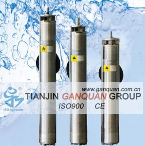Submersible borehole pump (deep well water pump)