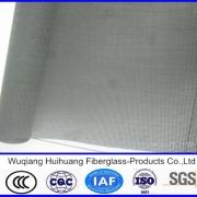 fiberglass mosquito nets 18*16