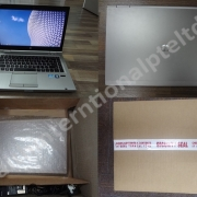 HP EliteBook 8460p CORE i5 – 2nd Gen